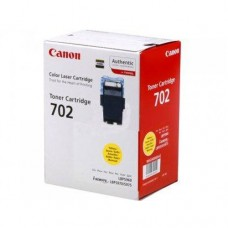 Canon Cartridge 702Y cartuş toner galben