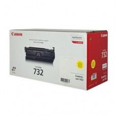 Canon Cartridge 732Y cartuş toner galben