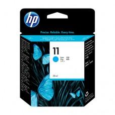 HP 11 cartuş cerneală cyan