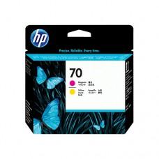 HP 70 cap de imprimare magenta şi galben