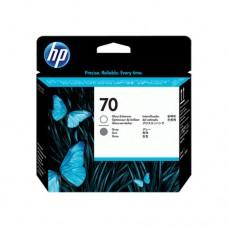 HP 70 cap de imprimare intensificator de luciu şi gri