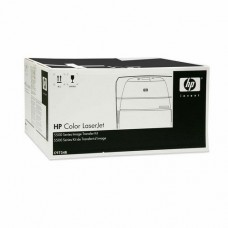 HP C9734B set de transfer imagine