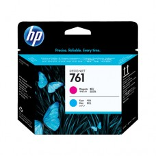 HP 761 cap de imprimare magenta şi cyan