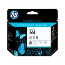 HP 761 cap de imprimare gri şi gri închis