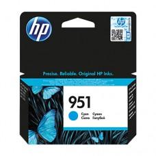 HP 951 cartuş cerneală cyan