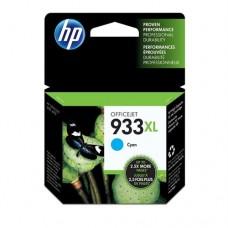 HP 933XL cartuş cerneală cyan