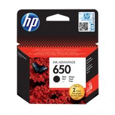 HP 650 cartuş cerneală neagră